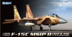 1-72-McDonnell-F-15C-MSIP-II-USAF-and-ANG