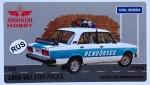 1-72-LADA-VAZ-2105-POLICE-civil-series