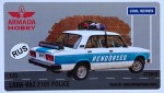 1-72-LADA-VAZ-2105-POLICE-civil-series