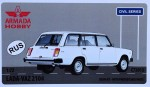 1-72-LADA-VAZ-2104-civil-series