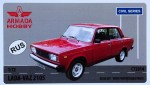 1-72-LADA-VAZ-2105-civil-series