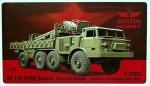 1-72-ZIL-135-9T452-Reloader-Truck-for-Uragan