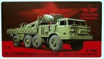 1-72-ZIL-135-9T452-Reloader-Truck-for-Uragan