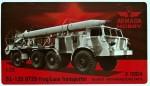 1-72-ZIL-135-9T29-Frog-Luna-Transporter