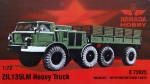 1-72-ZIL-135LM-Heavy-Truck-resin-kit-and-PE