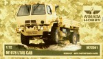 1-72-M1078-LTAS-Cab-resin-kit-and-PE