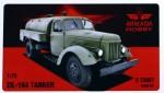 1-72-ZIL-164-Tanker-resin-kit