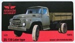 1-72-ZIL-130-Later-type-resin-kit-w-PE