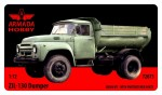 1-72-ZIL-130-Dumper-resin-kit-w-PE