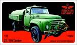 1-72-ZIL-130-Tanker-resin-kit-w-PE