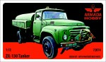 1-72-ZIL-130-Tanker-resin-kit-w-PE