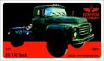1-72-ZIL-130-Truck-resin-kit-w-PE