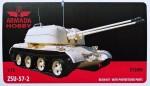 1-72-ZSU-57-2-resin-kit-w-PE