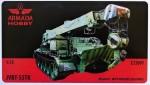 1-72-JVBT-55TK-resin-kit-w-PE