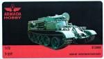 1-72-T-55T-resin-kit-w-PE