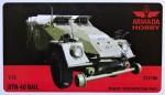 1-72-BTR-40-RAIL-resin-kit-w-PE