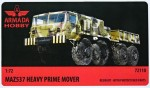 1-72-MAZ-537-Heavy-Prime-Mover-resin-kit