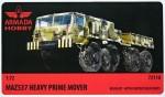 1-72-MAZ-537-Heavy-Prime-Mover-resin-kit