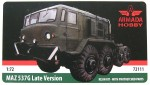 1-72-MAZ-537G-Late-version-resin-kit