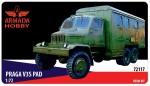 1-72-PRAGA-V3S-PAD-resin-kit