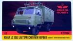 1-72-ROBUR-LO-2002-Lautsprecher-RKW-Aufbau