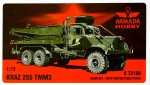 1-72-KRAZ-255-TMM3-resin-kit-w-PE