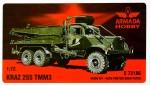 1-72-KRAZ-255-TMM3-resin-kit-w-PE