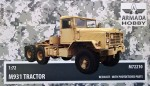 1-72-M931-Tractor-resin-kit-and-PE-parts