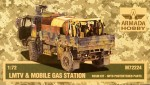 1-72-LMTV-and-Mobile-Gas-Station-resin-kit-and-PE