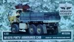 1-72-M1078-FMTV-Armoured-Cab-resin-kit-and-PE