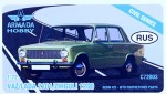 1-72-VAZ-LADA-2101-ZHIGULI-1200-resin-kit