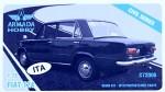 1-72-FIAT-124-resin-kit
