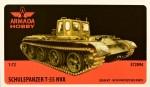 1-72-Schulepanzer-T-55-NVA-resin-kit-and-PE