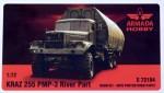 1-72-KRAZ-255-PMP-3-River-Part-resin-kit-w-PE