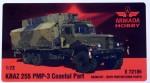 1-72-KRAZ-255-PMP-3-Coastal-Part-resin-kit-w-PE