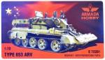 1-72-Type-653-ARV-resin-kit-and-PE