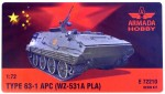 1-72-Type-63-1-APC-WZ-531A-PLA-resin-kit