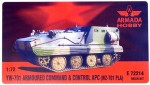 1-72-YW-701-Armour-Command-and-Control-APC-resin-kit