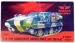 1-72-YW-750-Armoured-Ambulance-WZ-750-PLA