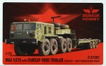 1-72-MAZ-537G-w-ChMZAP-9990-Trailer-resin-kit