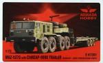 1-72-MAZ-537G-w-ChMZAP-9990-Trailer-resin-kit
