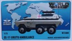 1-72-EE-11-URUTU-Ambulance-resin-kit-and-PE-parts
