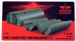 1-72-PMP-3-River-Part-Pontoon-Bridge-x2-resin+PE