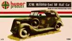 1-72-37M-Mavag-Ford-V8-Staff-Car-incl-PE-set