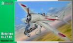 1-32-Ki-27-Ko-Nate-Nomonhan-Aces