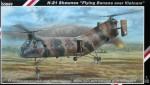 1-48-H-21C-Shawnee-Flying-Banana-over-Vietnam