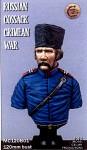 RARE-120mm-Russian-Cossack-Crimean-War-Bust