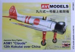 1-72-A5M1-Claude-over-China-Japan-Navy-Fighter