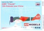 1-72-A5M1-Claude-13th-Kokutai-over-China