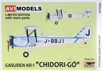 1-72-Gasuden-KR-1-Chidori-go-2x-camo